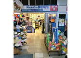 Retail Business in Coolangatta