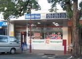 Franchise Resale Business in Wangaratta