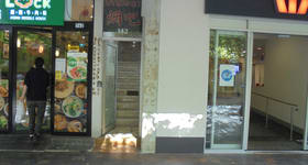 Offices commercial property for lease at Level 1/142 Rowe Street Eastwood NSW 2122