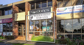 Shop & Retail commercial property sold at 4/322 Mountain Highway Wantirna VIC 3152
