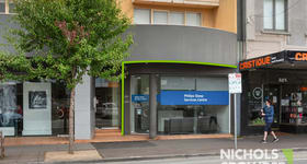 Offices commercial property sold at 2/521 Hampton Street Hampton VIC 3188