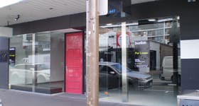 Shop & Retail commercial property leased at 447 Chapel Street South Yarra VIC 3141