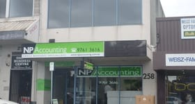 Medical / Consulting commercial property for lease at 258a Dorset Road Boronia VIC 3155