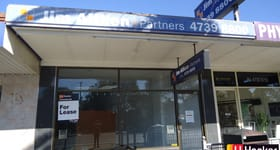 Shop & Retail commercial property for lease at Blaxland NSW 2774