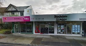 Showrooms / Bulky Goods commercial property for lease at 1109-1113 Whitehorse Road Box Hill VIC 3128
