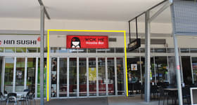 Shop & Retail commercial property for lease at Shop  3105/17 Commerce Drive Browns Plains QLD 4118