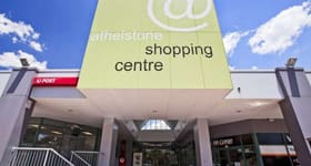 Shop & Retail commercial property for lease at Athelstone Shopping Centre 320 Gorge Road Athelstone SA 5076