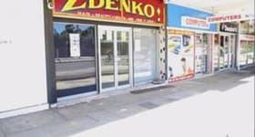 Shop & Retail commercial property for lease at 49D/4 Seven Hills Road Baulkham Hills NSW 2153