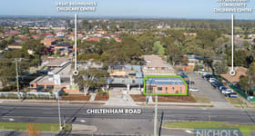 Medical / Consulting commercial property for lease at 362 Cheltenham Road Keysborough VIC 3173
