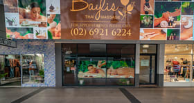 Shop & Retail commercial property for lease at 175B Baylis Street Wagga Wagga NSW 2650