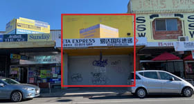 Retail commercial property for lease at 379 High Street Preston VIC 3072