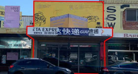 Shop & Retail commercial property for lease at 379 High Street Preston VIC 3072