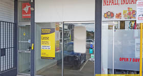 Retail commercial property for lease at 1/554 Lutwyche Road Lutwyche QLD 4030