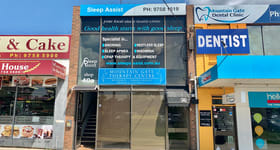 Shop & Retail commercial property for lease at Shop 40 Ferntree Gully Road Ferntree Gully VIC 3156