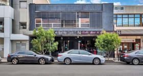 Offices commercial property for lease at 11-11A Montgomery Street Kogarah NSW 2217