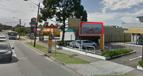Other commercial property for lease at Adv Space/606 Liverpool Road Strathfield South NSW 2136