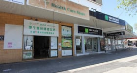 Retail commercial property for lease at Shop 2/192-196 Belmore Road Riverwood NSW 2210