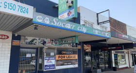 Offices commercial property for lease at 418 Stoney Creek Road Kingsgrove NSW 2208