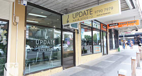 Offices commercial property for lease at 5 Marion Street Bankstown NSW 2200