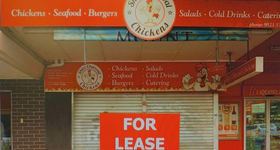 Shop & Retail commercial property for lease at 744 Old Princes  Highway Sutherland NSW 2232