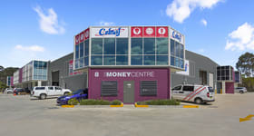 Factory, Warehouse & Industrial commercial property for lease at 1/8 Money Close Rouse Hill NSW 2155