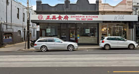 Shop & Retail commercial property for lease at 264 - 266 Toorak Road South Yarra VIC 3141