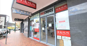 Medical / Consulting commercial property for lease at Shop 4/14-16 Ormonde Parade Hurstville NSW 2220