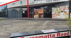 Showrooms / Bulky Goods commercial property for lease at 1/1 Parramatta Road Underwood QLD 4119