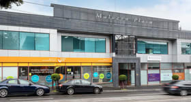 Offices commercial property for lease at 261-271 Wattletree Road Malvern VIC 3144