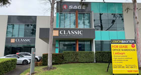 Shop & Retail commercial property for lease at Unit 2/216 Turner Street Port Melbourne VIC 3207