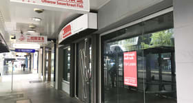 Hotel, Motel, Pub & Leisure commercial property for lease at 207 Lonsdale Street Melbourne VIC 3000