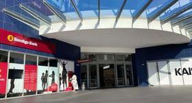 Shop & Retail commercial property for lease at Shop 54b&c/68 John Street Salisbury SA 5108