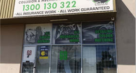 Factory, Warehouse & Industrial commercial property for lease at 1/69 Sharps Road Tullamarine VIC 3043