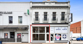 Offices commercial property for lease at 179 Ryrie Street Geelong VIC 3220