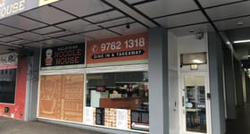 Shop & Retail commercial property for lease at 1/218 - 224 (AEC Arcade) Dorset Road Boronia VIC 3155