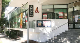 Shop & Retail commercial property for lease at 4-5 31 Musk Avenue Kelvin Grove QLD 4059