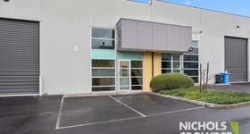 Parking / Car Space commercial property for lease at 6.1/91 Tulip Street Cheltenham VIC 3192