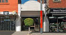 Shop & Retail commercial property sold at 202 Commercial Road Prahran VIC 3181