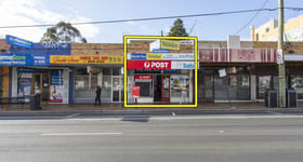 Shop & Retail commercial property sold at 637 Warrigal Road Chadstone VIC 3148