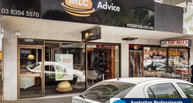 Offices commercial property sold at 5/38 Hall Street Moonee Ponds VIC 3039