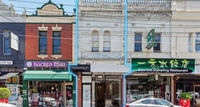 Shop & Retail commercial property sold at 69 Glenferrie Road Malvern VIC 3144