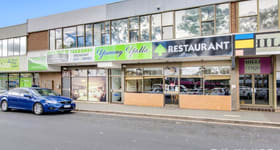 Shop & Retail commercial property sold at 49-51 Colbee Court Phillip ACT 2606
