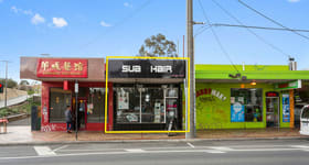 Shop & Retail commercial property sold at 619 Warrigal Road Chadstone VIC 3148
