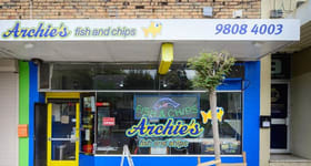 Shop & Retail commercial property sold at 7 Barlyn Road Mount Waverley VIC 3149