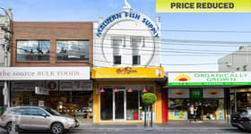 Retail commercial property for sale at 198 Glenferrie Road Malvern VIC 3144