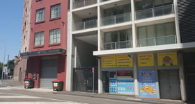 Offices commercial property for sale at 12-26 Regent Street Chippendale NSW 2008
