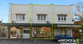 Shop & Retail commercial property for lease at 491 Centre Road Bentleigh VIC 3204