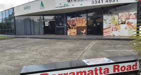 Factory, Warehouse & Industrial commercial property for sale at 1 Parramatta Road Underwood QLD 4119