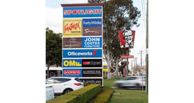 Showrooms / Bulky Goods commercial property sold at 7-23 Hammond Street East Wagga Wagga NSW 2650