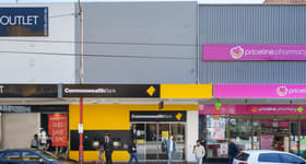 Shop & Retail commercial property sold at 291 CHAPEL STREET Prahran VIC 3181